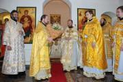 Память апостола Андрея Первозванного