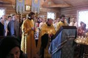 Память апостолов Петра и Павла