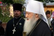 День города. Приезд митрополита Ювеналия
